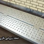 تخته زیرپایی فلزی