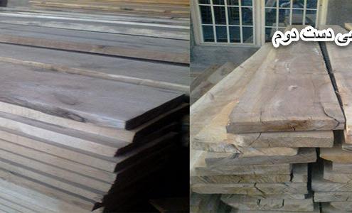 خرید چوب روسی دست دوم