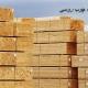 صادرات چوب روسی