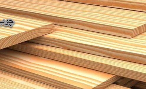 چوب روسی قیمت